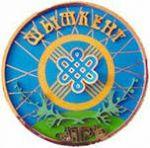 Открыто представительство в Казахстане